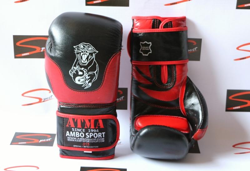 Luvas de Boxe spezial Edition 12 OZ