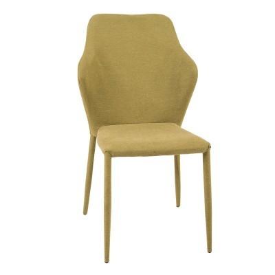 Cadeira Wing Verde