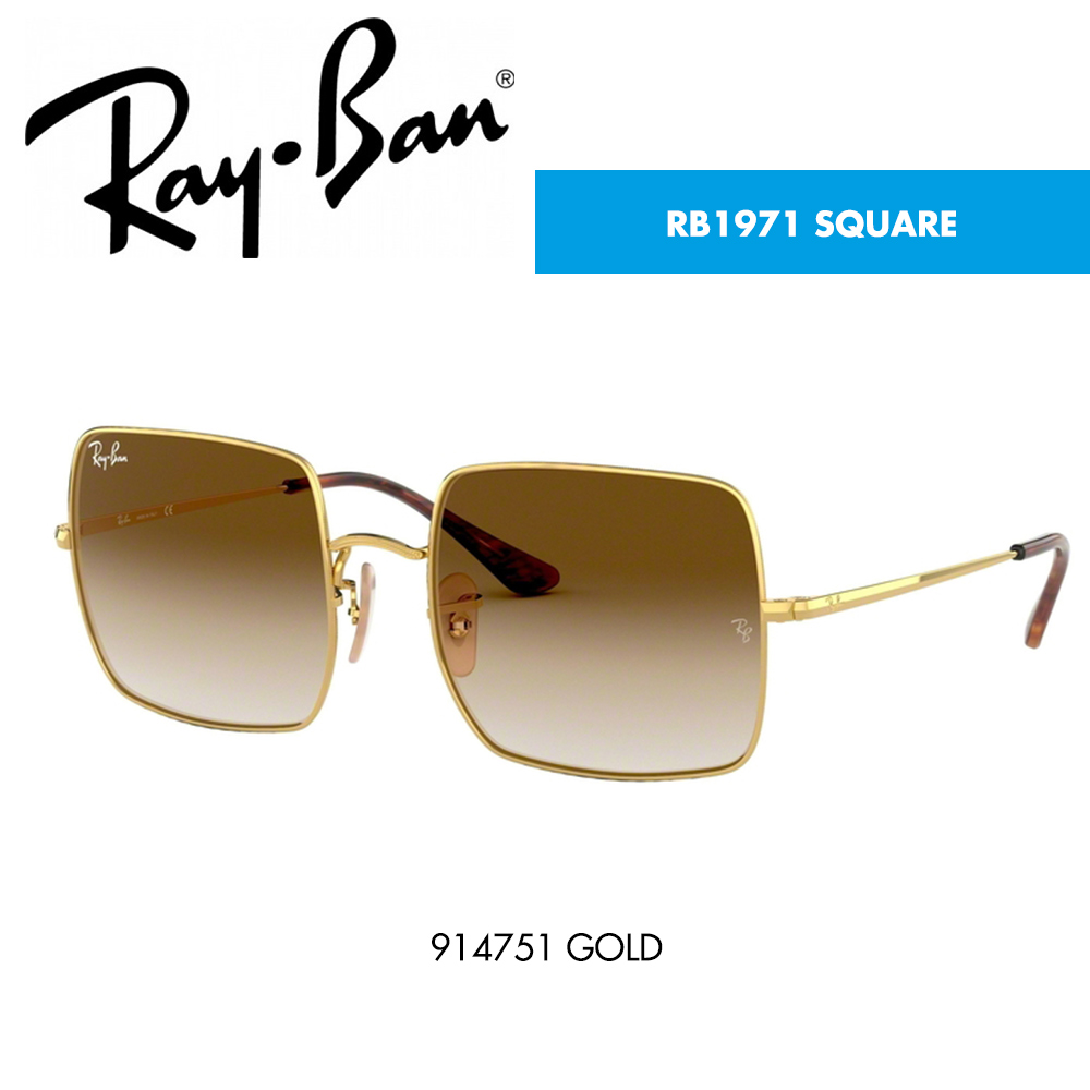 aecc5fbcd Óculos de sol Ray-Ban RB1971 SQUARE | CardinaMonteiro