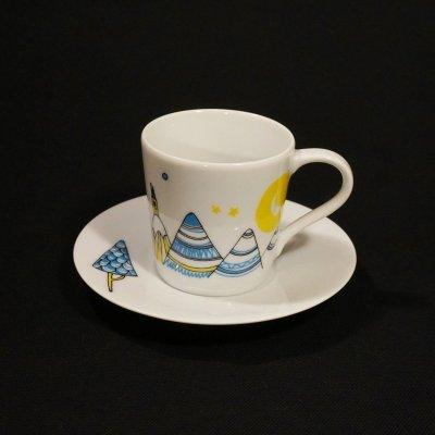 Com Imaginação, o campo - Chávena de café