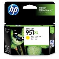 HP 951XL Amarelo Ink Cartridge