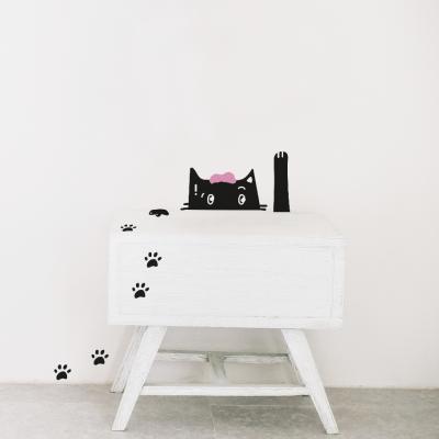 Gato escondido