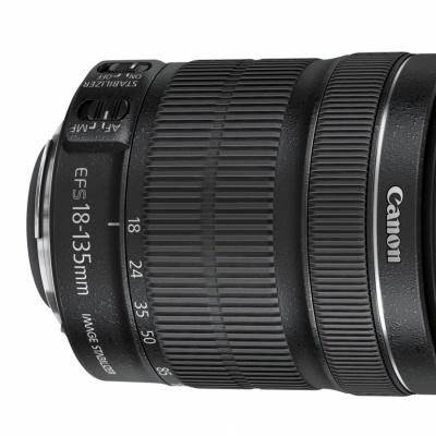 Canon EOS 7D Mark II  + Canon EF-S 18-135 IS STM