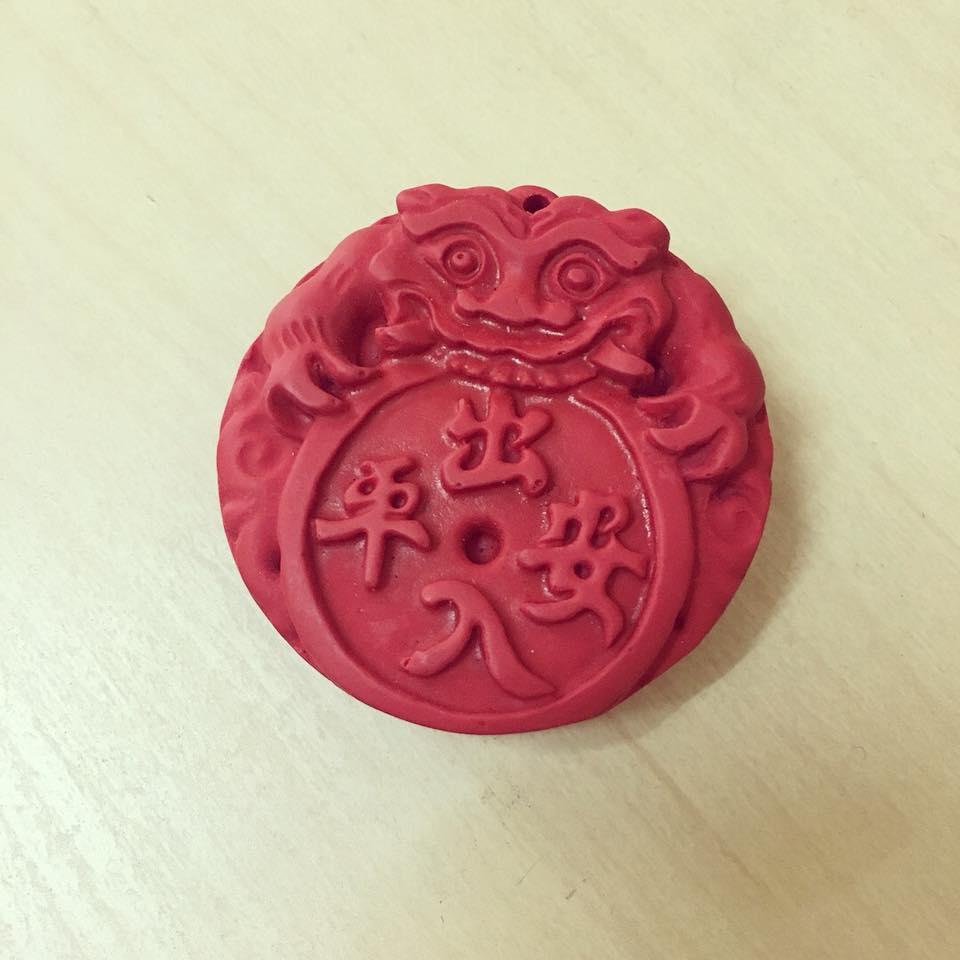 Pendente Vermelho Redondo Oriental