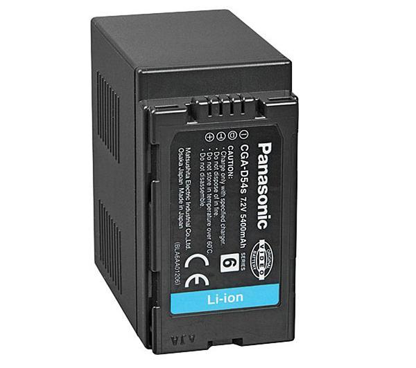 Panasonic Bateria5.4 Ah