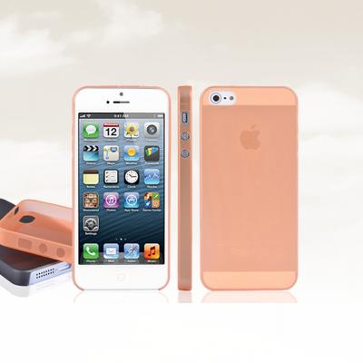 iPhone 5/5S/SE Capa Super Slim (As mais finas do mundo)