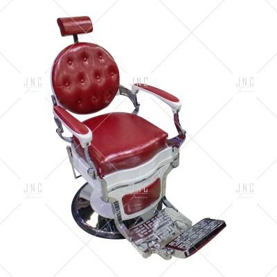 Cadeira de Barbeiro | Ref.SPB012