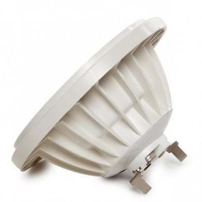 Lâmpada de LED AR111 G53 COB 7W