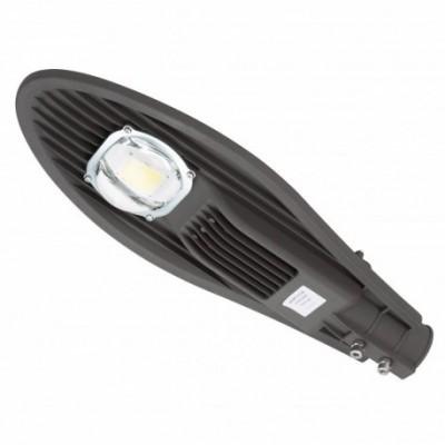 """Iluminação Pública """"SAFE"""" 50W"""