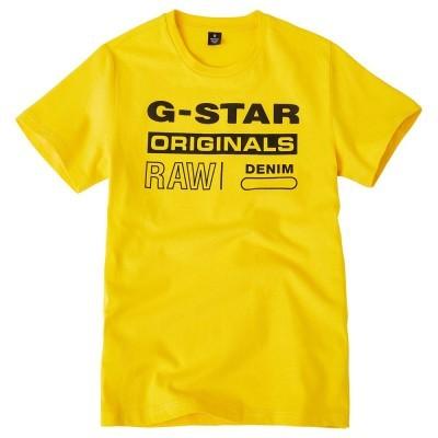 T-shirt de adolescente amarela G-Star Raw