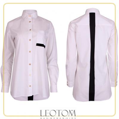 Camisa branca feminina oversized Sahoco