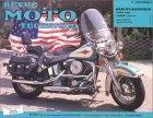 FHS08 Harley Davidson Softail 1986-94