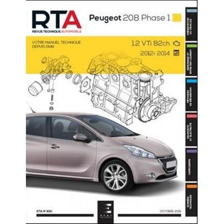 Peugeot 208 HAYON Phase 1 1.2VTi 82ch 2012-14