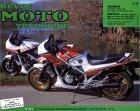 F056 Honda VF750F 1983-4 VF1000F 1984-87 Rotax 500