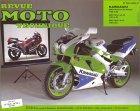 FHS06 Kawasaki ZXR 750 H / J Stinger 1989-95