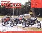 F022 Honda  125 1976-78,Yamaha DT 125/175 74-76
