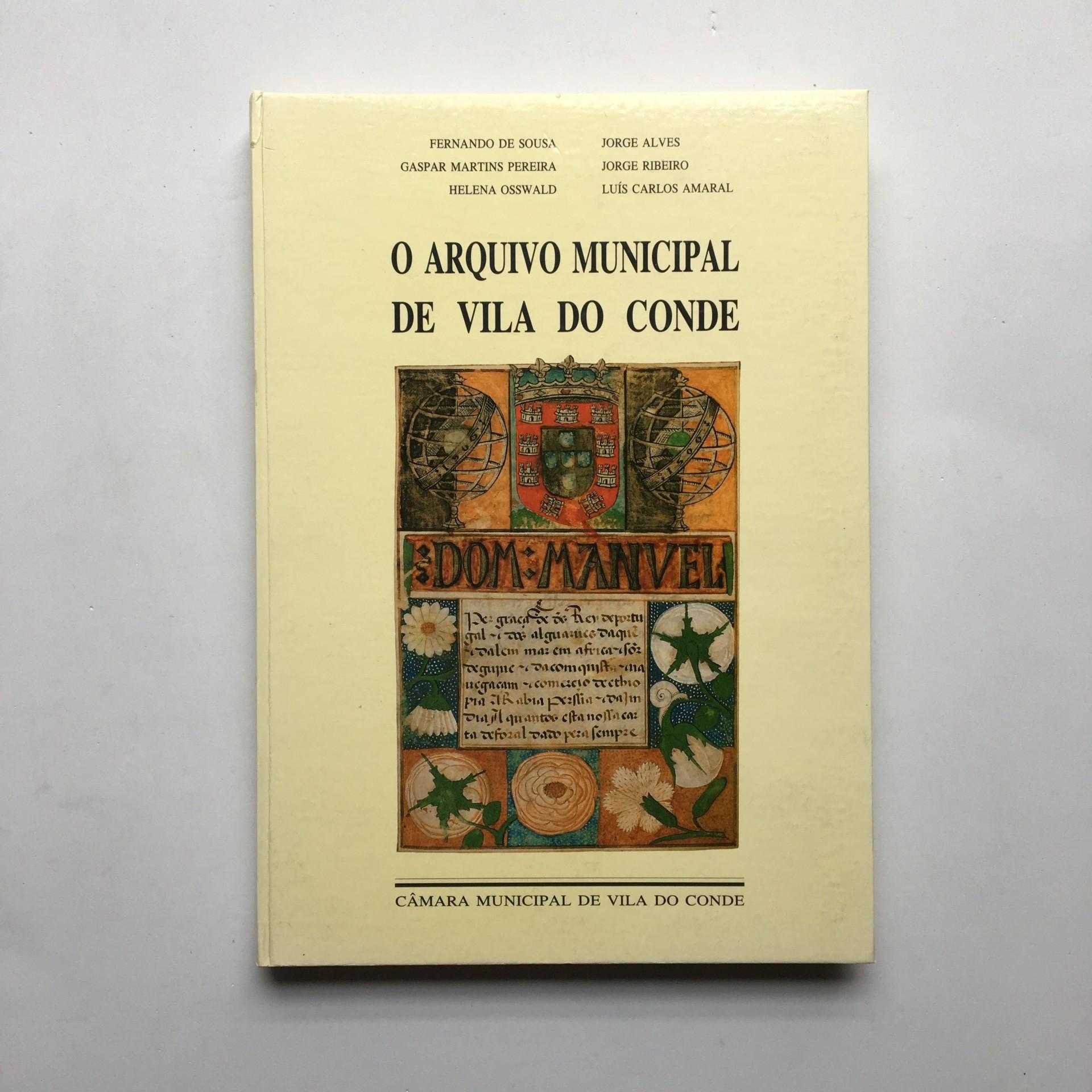 O Arquivo Municipal de Vila do Conde (capa dura)
