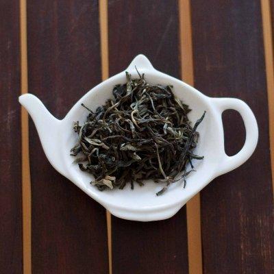 Chá Flocos de Neve Mao Feng