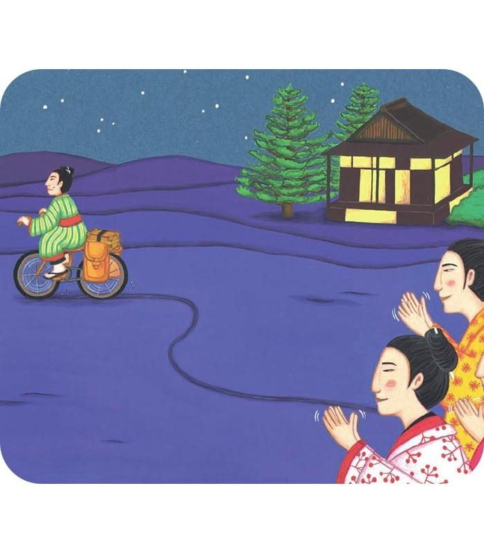 Gaito Kamishibaia A3