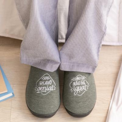 Chinelos | Pantufas: Sou um avô genial