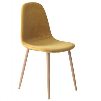 Cadeira Velvet Amarelo