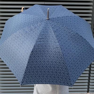 Guarda-Chuva Padrão | Azul