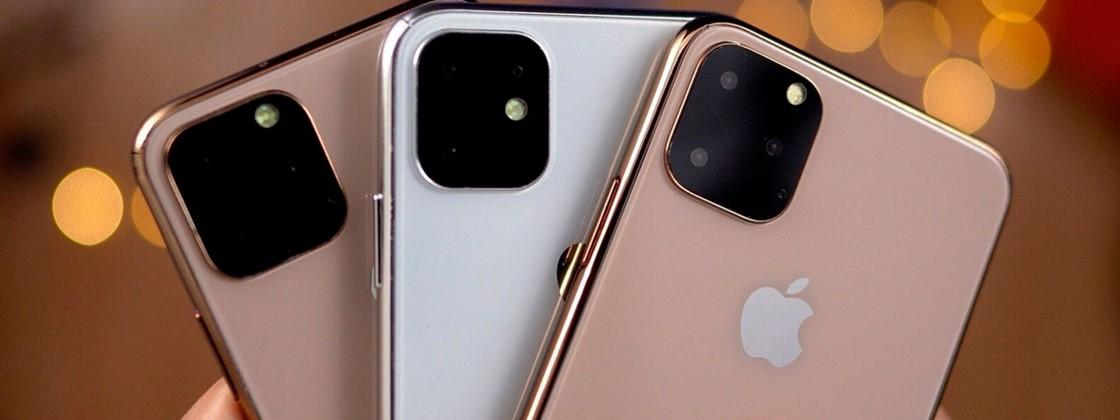 Novo iPhone 11: Apple anuncia novos modelos