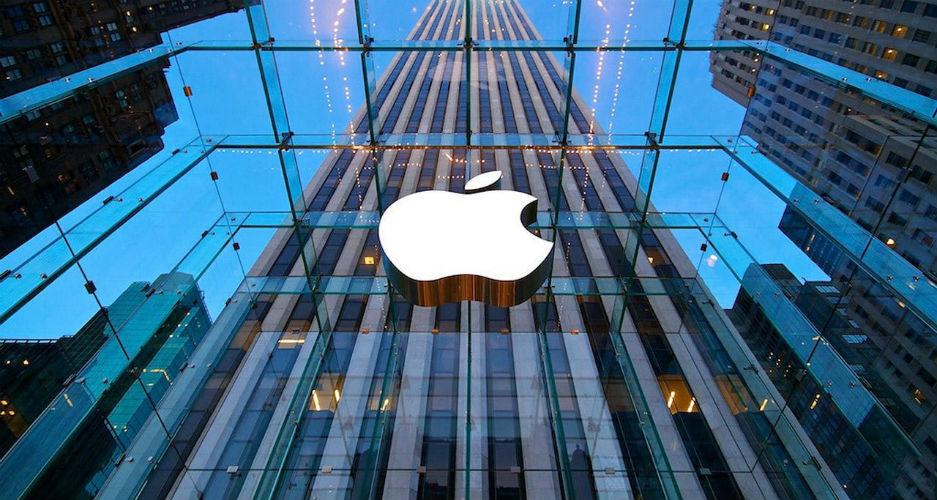 Apple é a primeira empresa do mundo a valer 1.000.000.000.000 dólares