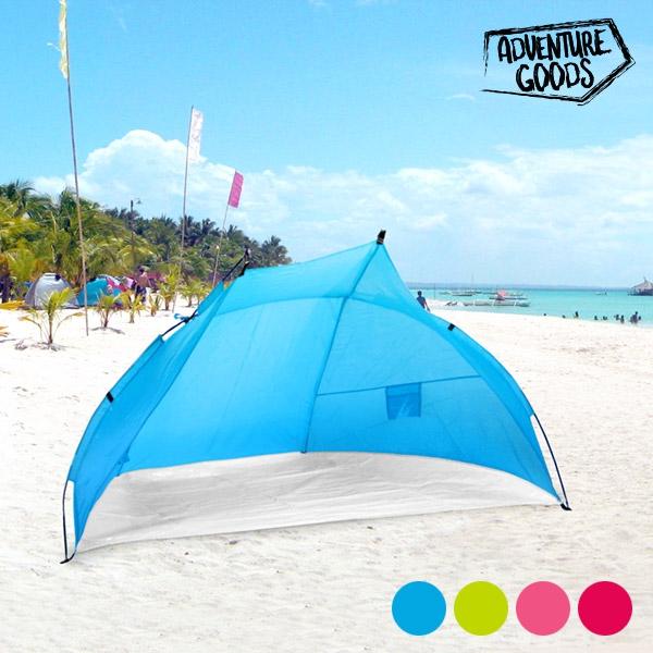 Abrigo de Praia 185cm 4 cores disponíveis