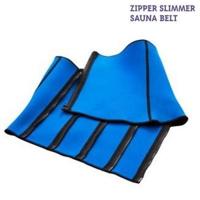 Cinta Desportiva Zipper - 5 intensidades
