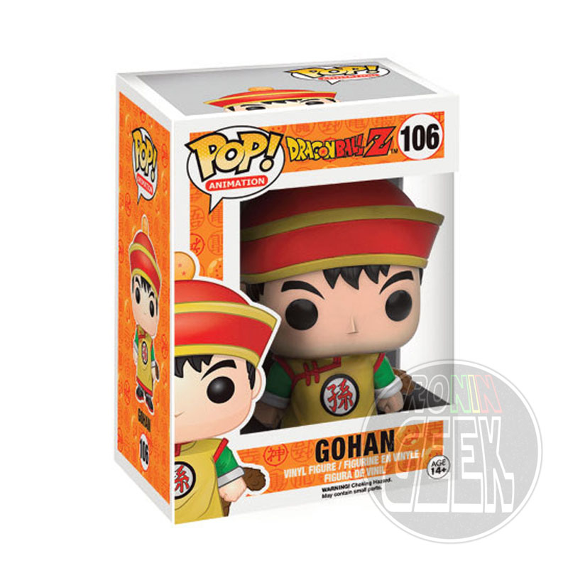 FUNKO POP! Animation: Dragonball Z - Gohan