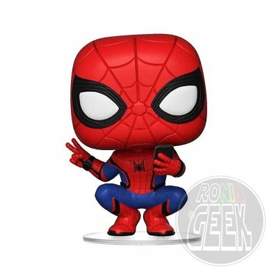 FUNKO POP! Spider-Man: Far From Home - Spider-Man (Hero Suit)
