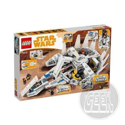 LEGO 75212 - Kessel Run Millennium Falcon™