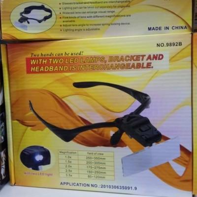 Lupa de Cabeça - 2 Leds e 5 lentes de aumento
