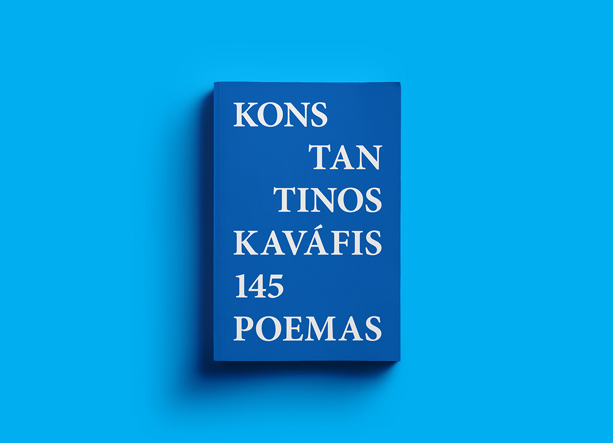 145 Poemas