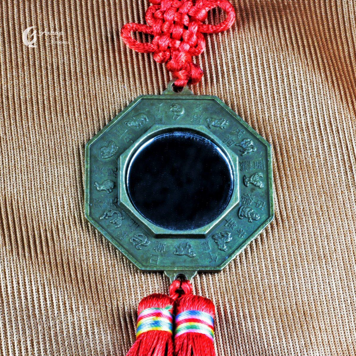 Pendente Baguá Feng Shui com Espelho
