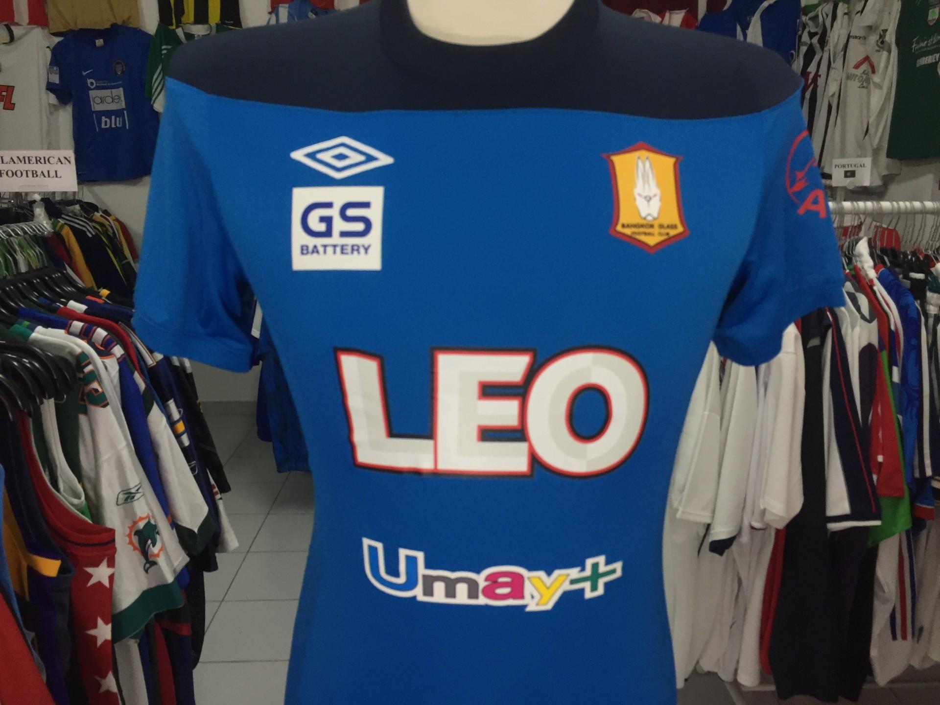 8188b97d9 Bangkok Glass FC Away Football Shirt 2012 (S Thailand Camisola ...