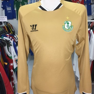 BNWT Shamrock Rovers FC Away Shirt (L) Gold Ireland