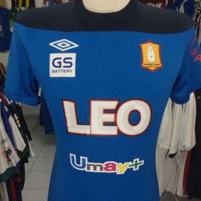 Bangkok Glass FC Away Shirt 2012 (S) Thailand