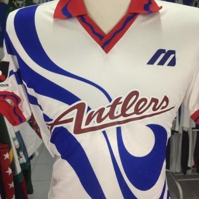 Kashima Antlers Away Shirt 1993-95 (M) Mizuno Japan