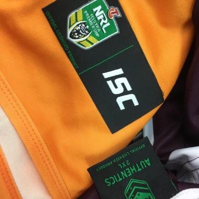 Brisbane Broncos Rugby Home Shirt 2017 (2XL) NRL