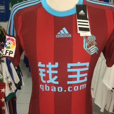 BNWT Real Sociedad Away Shirt 2015-16 (S)