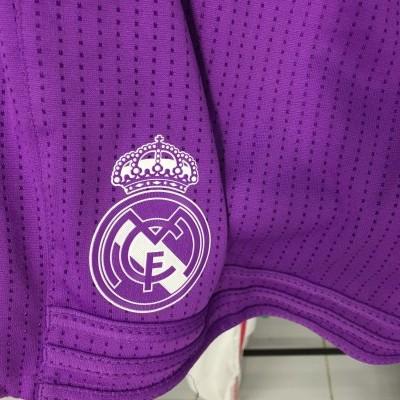 Real Madrid Basketball Shorts 2016/17 (M) Adidas