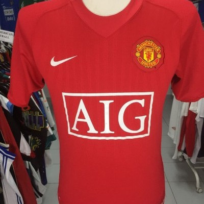 Manchester United Home Shirt 2007-08 (S)